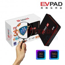 EVPad 3S (Malaysia Edition) MCMC & Sirim Approve Lifetime Free Channel Android TV Box (M'sia Authorised Dealer)